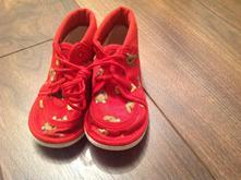 Papuce, rak,24