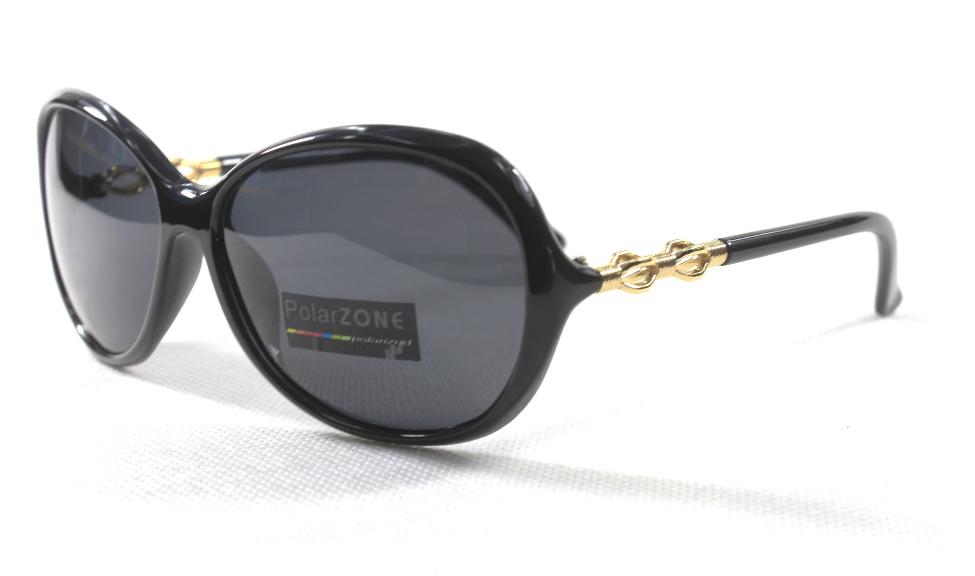 316161897 Dámske slnečné okuliare wrw black + puzdro, - 27 € od predávajúcej ...