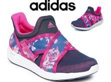 Skvelé nazuvacie botasky adidas cc sonic 24ba798e1cd