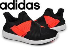 Skvelé nazuvacie botasky adidas cc sonic -unisex ba06562df55