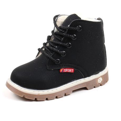 fb27f171624 Detska obuv