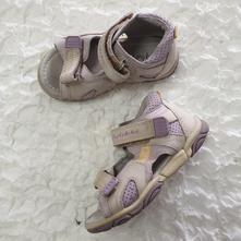 388340e97e12 Detské sandálky   Protetika - Detský bazár