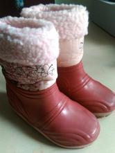8bde5a5db0 Detské čižmy a zimná obuv   Bledoružová - Strana 32 - Detský bazár ...