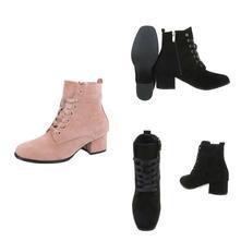 Členkové topánky, 36 - 41