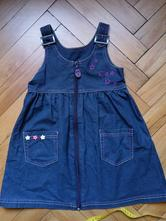 c9dd3ac94b Detské šaty   Coccodrillo - Detský bazár