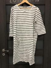 Tehotenské šaty,tunika, george,xl