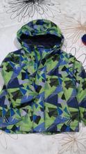 Zimna bunda, lupilu,116