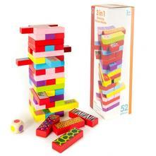 Jenga, pexeso, domino v jednom 52 ks 3+  ,