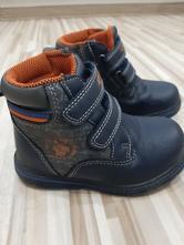 Zimné topánky, 25
