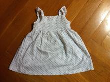 Šaty s poštovným, mothercare,68
