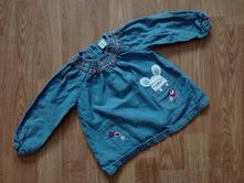 b112283900a0 Detské košele a blúzky s dlhým rukávom   Pre dievčatá - Strana 35 ...