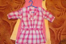 Koselova tunika, girl2girl,116