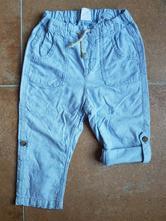 Letne kratke nohavice, h&m,92