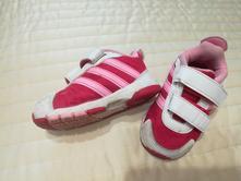 Detské tenisky   Adidas - Strana 77 - Detský bazár  70720523dc7