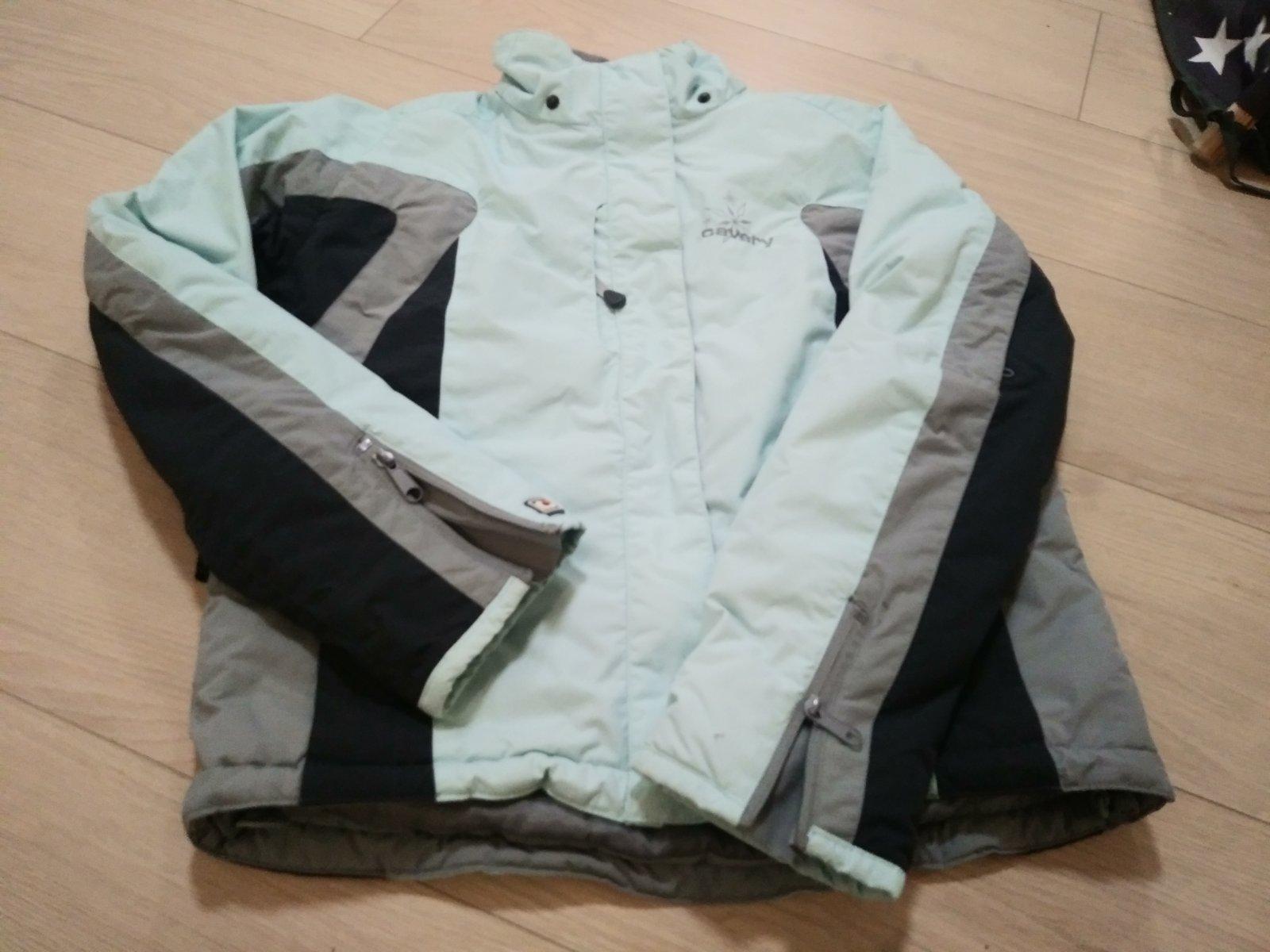 915dc4c41 Lyžiarske oblečenie, s - 22 € od predávajúcej katkabutterfly   Detský bazár    ModryKonik.sk