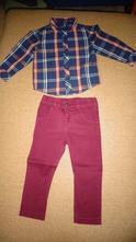 Košeľa a nohavice, f&f,86