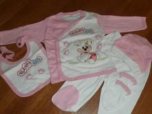 Novorodenecká súprava - baby dog ružová  cca 56, 56