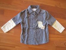 Nenosená košeľa s dvojitým efektom, 92