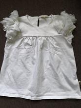Tričko, pompdelux,116