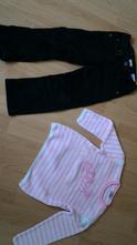 Zamatove nohavice+pulover, h&m,98