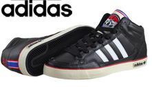 Skvelé kotníkove botasky adidas - originals 0bebf9dc33