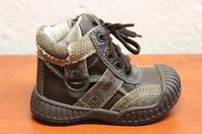 Detské čižmy a zimná obuv   Protetika - Strana 5 - Detský bazár ... 413e9c3c0e