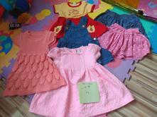 Šaty a sukničky, pepco,74