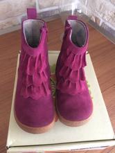 93f99371c2e5 Detské čižmy a zimná obuv   Livie   Luca - Detský bazár