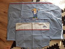 Detske postelne pradlo, 95,130