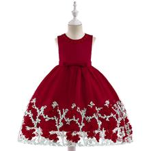 8eeb3a3eb845 Krásne detské šaty l5028 - bordové