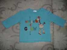 Nenosené tričko, cherokee,68