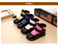 Zimné topánky - 4 prevedenia, 21 - 37
