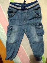 Riflove nohavice, dopodopo,98