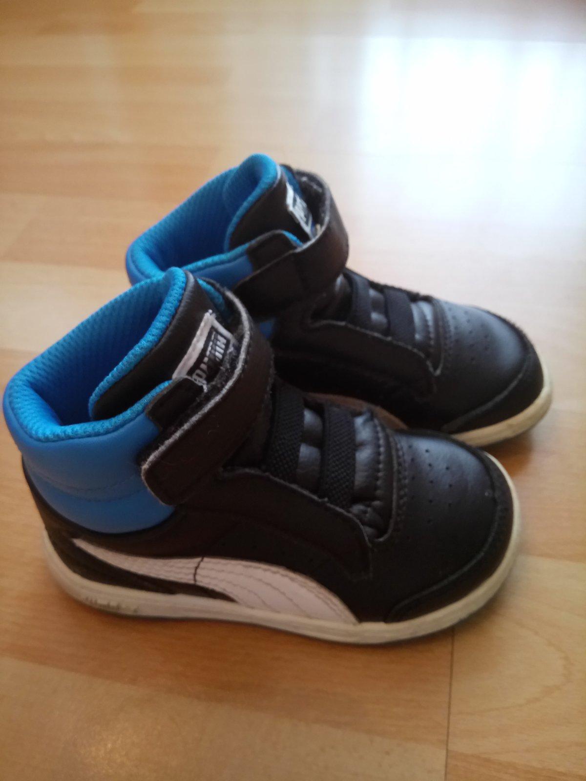 Kožené botasky puma  7dfe7853c30