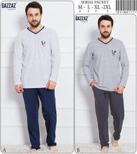 Pánske kvalitné bavlnené pyžamo, l - xxxl