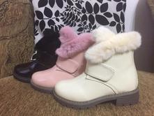 Dievčenské zateplené čižmy na suchý zips, 31 - 36