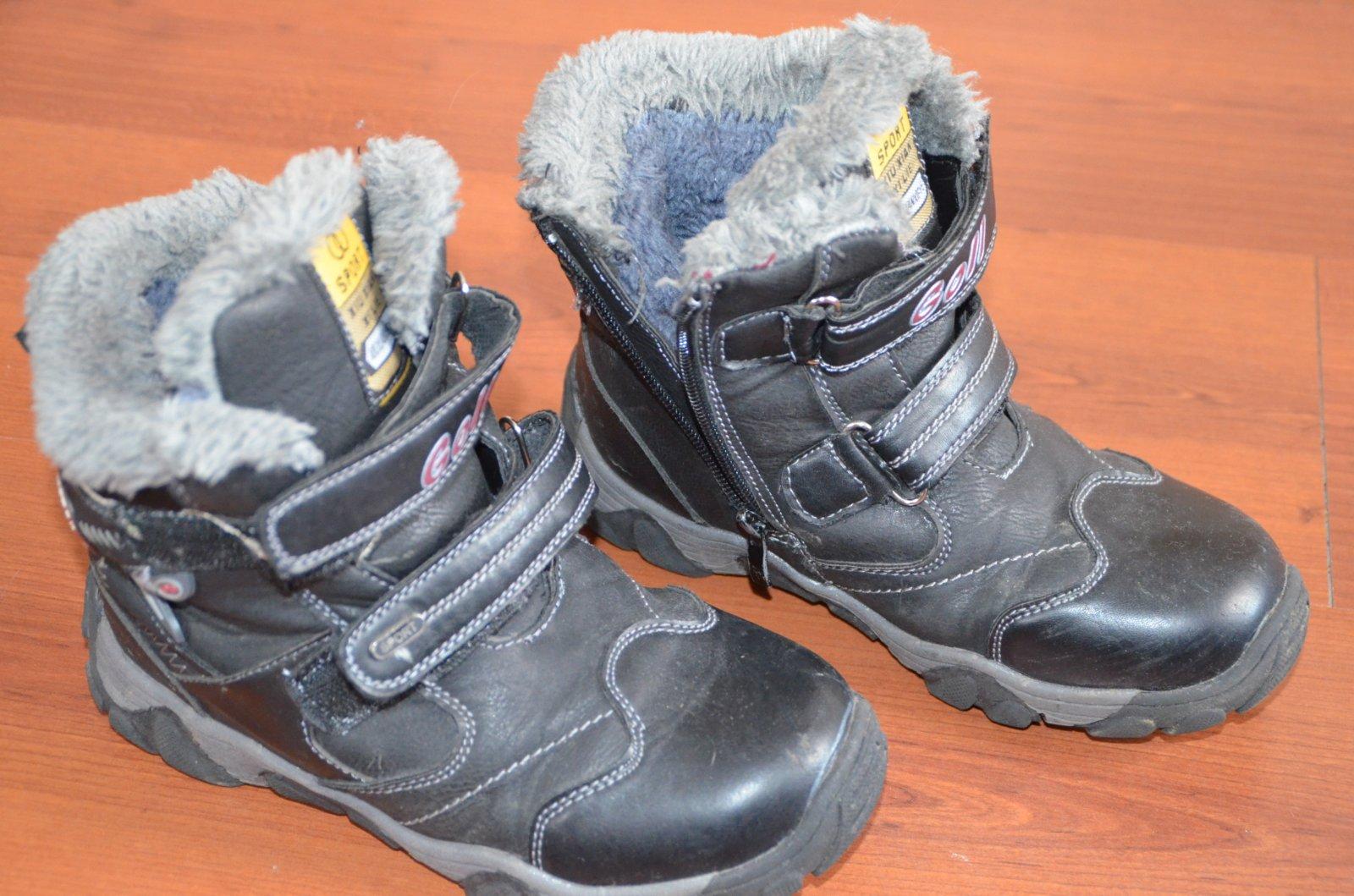 8cfe762ba Zimné topánky, 36 - 3,50 € od predávajúcej stela444 | Detský bazár |  ModryKonik.sk