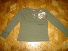 Olivovo zelené tričko veľ. 122-128, alive,122