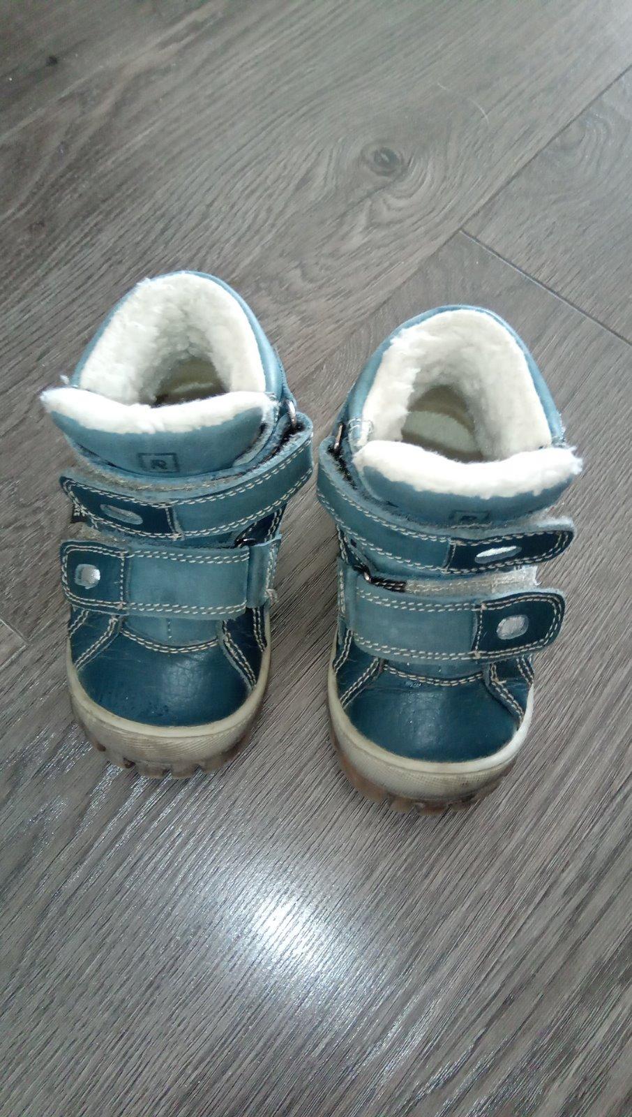 4e14a91e23 Detské topánočky na zimu