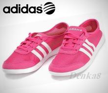 Obuv   Adidas - Strana 11 - Detský bazár  24d79067054