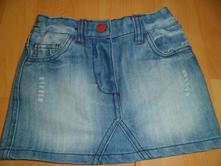 Krátka sukňa, kiki&koko,116