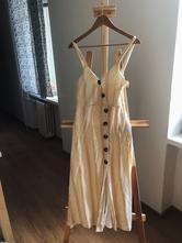 Krásne, nové pásikové midi šaty., pull&bear,s