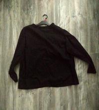 Čierna bluzka, bonprix,50