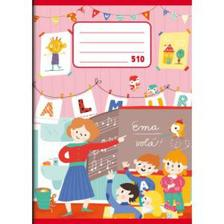 Školský čistý zošit z kvalitného bezdrevného papiera. Obálka: obojstranne natieraný ofsetový papier. Počet listov 10. Formát A5.