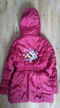 Zimný kabát, c&a,140