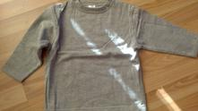 Sivé triko, tesco,104