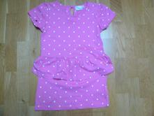Letné šaty, bonprix,116