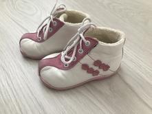 Koženné topánočky fare, fare,19