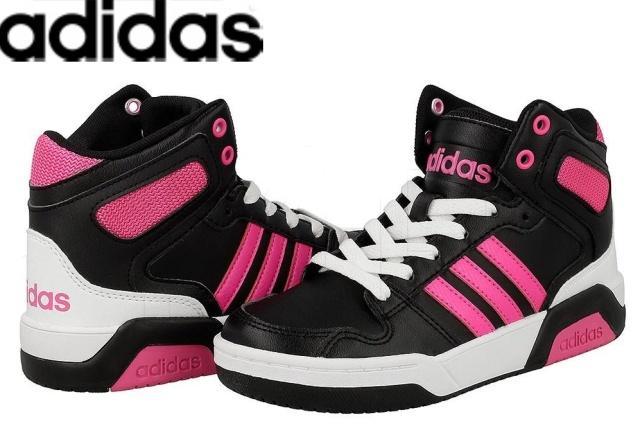 6dfe3ba23 Skvelé dievčenské kotníkové botasky adidas, adidas,33 / 36 / 37 / 38 -  26,90 € od predávajúcej renata301070 | Detský bazár | ModryKonik.sk