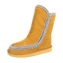 Detské čižmy a zimná obuv   Žltá - Detský bazár  e0b75aa3ed8